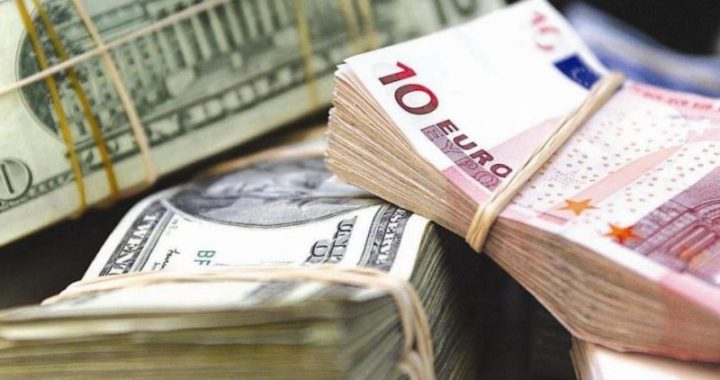 Курс валют на 19 августа: гривна укрепилась к доллару и ослабла к евро