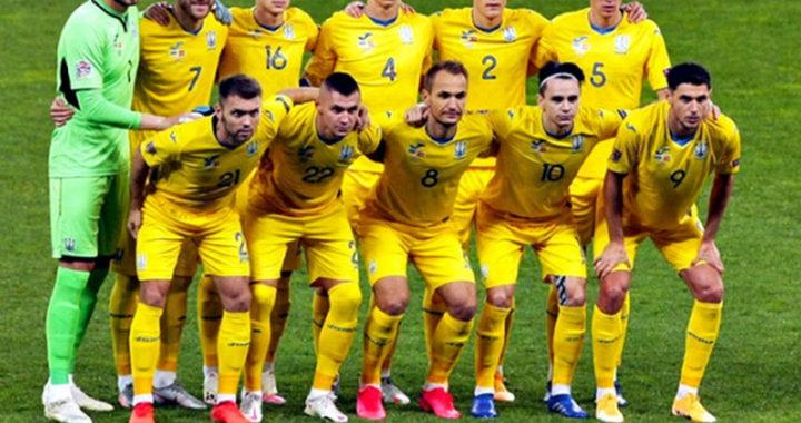 Сборная Украины огласила заявку на матч против Германии