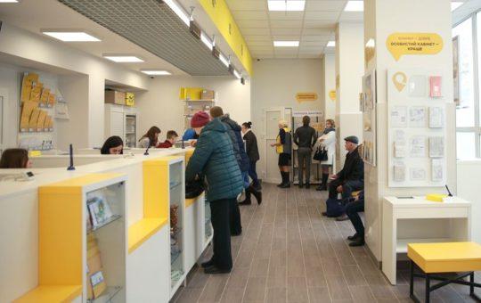 Укрпочта отключила банковские терминалы в отделениях
