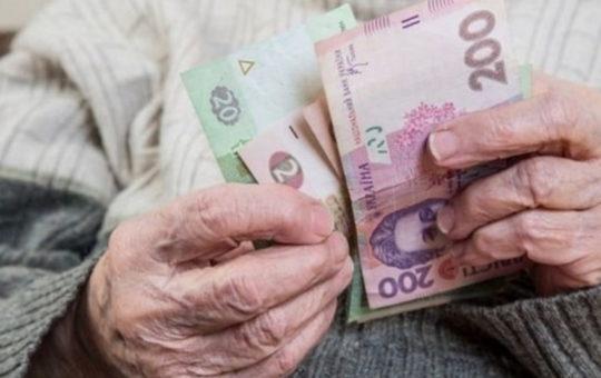 Ликвидаторам аварии на ЧАЭС повысили пенсии
