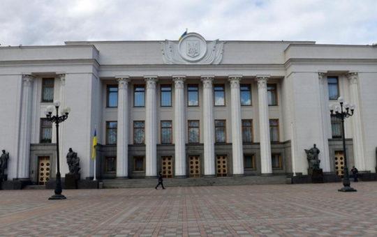 Комитет Рады одобрил законопроект о повышении налогов