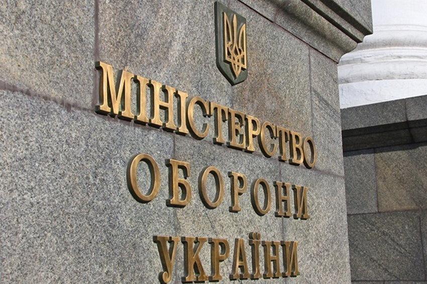 На погашение долгов военным выделили 3,7 млрд грн