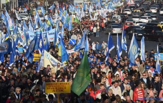 Федерация профсоюзов анонсировала масштабную акцию протеста