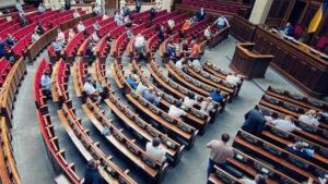 В Раде разблокировали подписание закона об олигархах